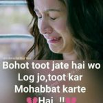 Shraddha Kapoor Sad Quotes Pinterest