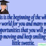Simple Graduation Message To Daughter Pinterest