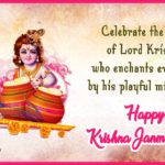 Sri Krishna Janmashtami Wishes