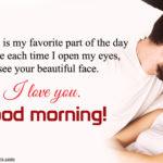 Sweet Good Morning Message For Husband Facebook