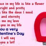 Sweet Valentine Message For My Girlfriend