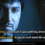 Telugu Movie Quotes Twitter