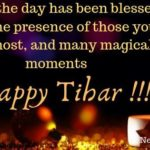 Tihar Wishes Facebook