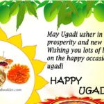 Ugadi Telugu Wishes Facebook