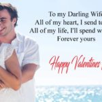 Valentine Messages For Wife Tumblr