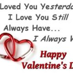 Valentines Day Images For