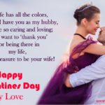 Valentines Day Quotes For Hubby Facebook