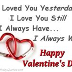 Valentines Message For Everyone Pinterest