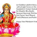 Varamahalakshmi Wishes Images Pinterest