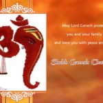 Vinayagar Sathurthi Wishes Pinterest