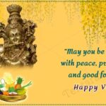 Vishu Wishes In English Pinterest