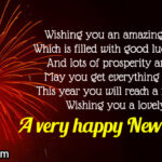 Wishing You A Very Happy New Year Messages