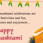 Happy Janmashtami Wishes Images Facebook